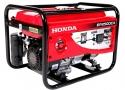 Generador EP 2500 CX
